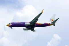 HS-DBA boeing 737-800 av Nokair Royaltyfri Fotografi