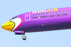 HS-DBC Boeing 737-800 of NokAir Royalty Free Stock Photos