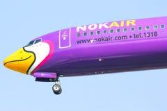 HS-DBC Boeing 737-800 von NokAir Lizenzfreie Stockfotos