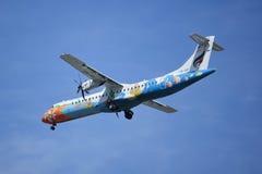 HS-PGF ATR72-200 of Bangkokairway Royalty Free Stock Images