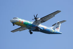 HS-PGG ATR 72-200 of Bangkok airway Stock Photo