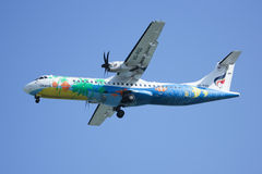 HS-PGG ATR 72-200 of Bangkok airway Royalty Free Stock Images