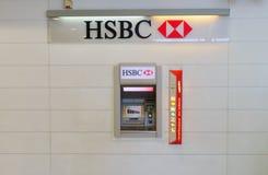 HSBC ATM Arkivfoton