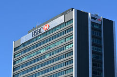 HSBC bank Arkivfoto