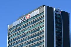 HSBC bank Zdjęcie Stock