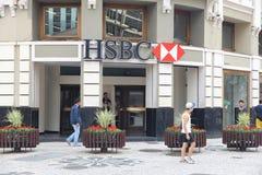 HSBC Bank Stock Images