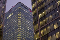 HSBC Bank Headquarters Stock Images
