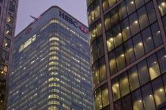 HSBC Bank Headquarters Stock Images