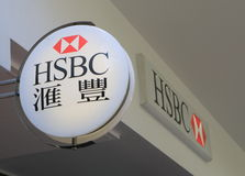 HSBC Bank Stock Images