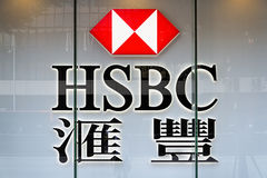 HSBC Bank Sign in Hong Kong Royalty Free Stock Photo