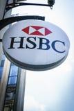 HSBC bankfilial i Paris, Frankrike Arkivfoton