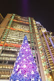 HSBC BLDG en Kerstboom Royalty-vrije Stock Afbeelding