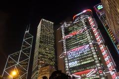HSBC & China Bank Stock Photos