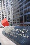 HSBC e o cubo vermelho Fotos de Stock Royalty Free