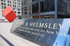 HSBC ed il cubo rosso Immagine Stock