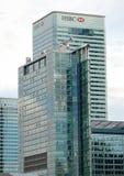 HSBC eleva-se Imagens de Stock