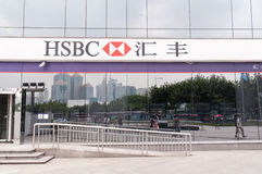 HSBC Guangzhou Royalty Free Stock Photography