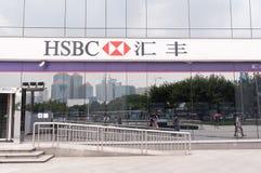HSBC Guangzhou photographie stock libre de droits