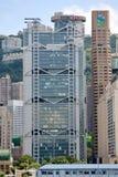 HSBC Hong Kong Royalty Free Stock Images