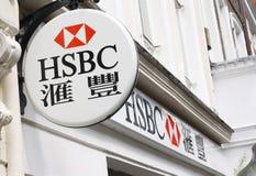 HSBC incassa il segno Immagine Stock