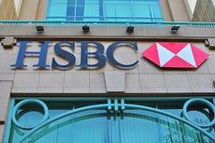 HSBC logo och tecken Arkivbilder