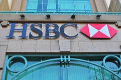 HSBC logo and sign Stock Images