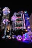 HSBC Neon Light Stock Images
