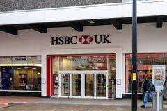 HSBC ny gata Birmingham royaltyfri fotografi