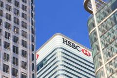 HSBC se eleva en Canary Wharf Imagen de archivo libre de regalías