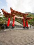 Hsiang De Temple Taiwan Royaltyfri Foto