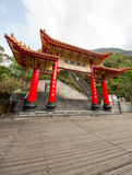 Hsiang De Temple, Taiwan. The long buddhism history Temple in Taroko Gorge, Hualien Taiwan Royalty Free Stock Photo