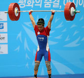 HSU Shu Ching of Chinese Taipei Stock Photo