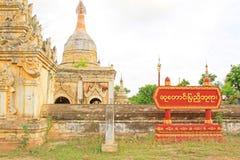 Hsu Taung Pyi Pagoda, Bagan Archaeological Zone, Myanmar Lizenzfreie Stockfotografie