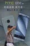 HTC ciie sprzedaży prognozę Zdjęcia Royalty Free