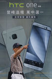 HTC klipper försäljningsprognos Royaltyfria Foton