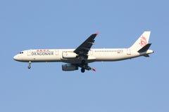 Β-HTF airbus A321-100 Dragonair Στοκ Εικόνες