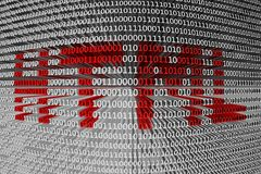 Html. The texture of the binary code with the inscription programming language html stock illustration