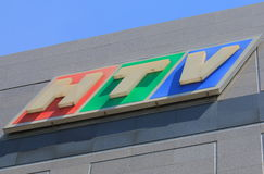 HTV Chi minh miasta telewizja Wietnam Ho Zdjęcia Stock