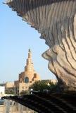Huître et minaret au Qatar Image libre de droits