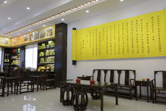 Hu jintao's reply Royalty Free Stock Photos