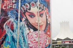 Hua Dan,large painting. Hua Dan posters.The 2th China international fashion expo, June 17 , 2011 in Naningning, Guangxi,China Stock Photography