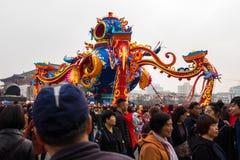 Hua Deng Chinese Lantern City Center Xi'an China, primavera Festiva fotografía de archivo libre de regalías