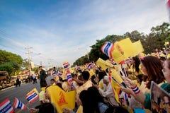 HUA HIN- 5 DE DEZEMBRO: Povos tailandeses a comemorar para os 86th Foto de Stock