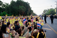 HUA HIN- DECEMBER 5: Thai people to celebrate for the 86th birth Stock Photo