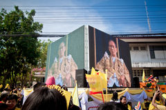 HUA HIN- DECEMBER 5: Thai people to celebrate for the 86th Stock Photo
