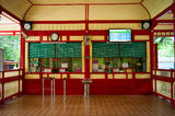 Hua Hin Historic Railway Station Stock Image
