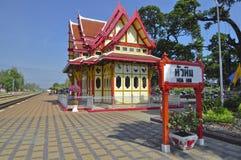 Hua Hin järnvägstation Arkivbilder