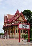 Hua Hin Railway Station Stock Photography