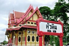 Hua Hin Railway Station. Is one of the oldest in Thailand and its main feature is The Royal Waiting Room that used to welcome King and his court when they were Stock Photography