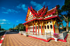 Hua Hin railway station Royalty Free Stock Photos